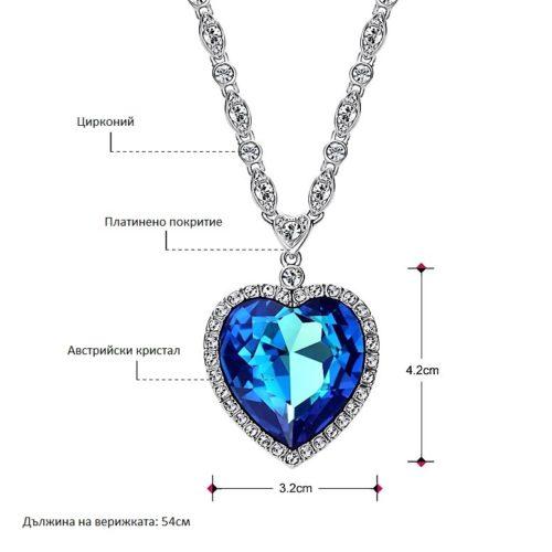 Neoglory Austria Crystal Zircon Long Charm Pendant Necklace Romantic Love Heart Design Trendy Exquisite Classic Sale